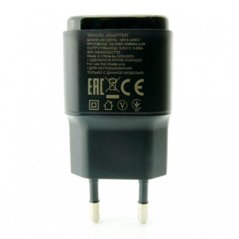 Caricabatterie | Acquista Online | Elettronica Cicala